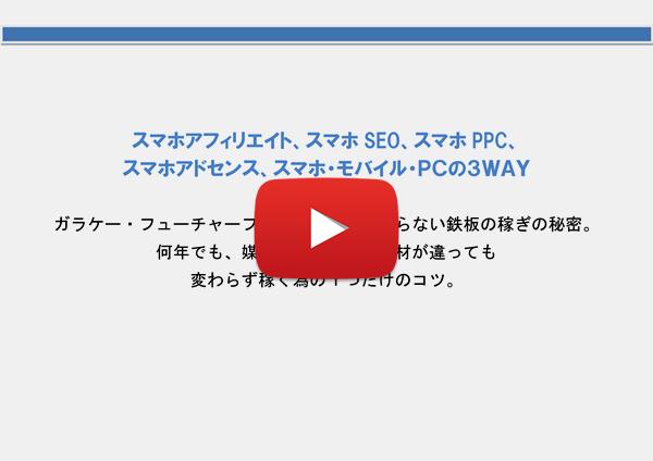 06-aki-01-mov