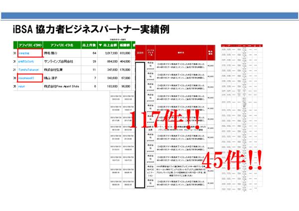 01-aki-09-01