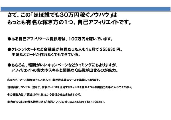 05-aki-08-01